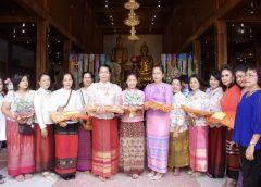 บลูเทคซิตี้ร่วมสืบสานวัฒนธรรมประเพณีไทยในงานบุญกฐินวัดเขาดิน อำเภอบางปะกง เพื่อจัดสร้างอาคารและห้องเรียนของโรงเรียนวัดเขาดิน ปี 2562 (ชมคลิป)
