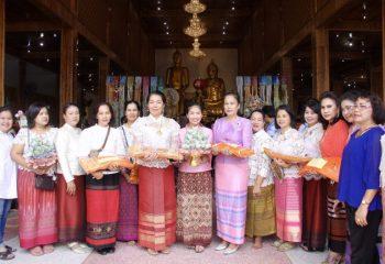 <span>บลูเทคซิตี้ร่วมสืบสานวัฒนธรรมประเพณีไทยในงานบุญกฐินวัดเขาดิน อำเภอบางปะกง เพื่อจัดสร้างอาคารและห้องเรียนของโรงเรียนวัดเขาดิน ปี 2562 (ชมคลิป)</span>