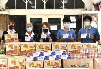 <span>บลูเทค ซิตี้ มอบถุงยังชีพ เพื่อส่งต่อความช่วยเหลือ ผู้ที่ได้รับผลกระทบจากการแพร่ระบาดของเชื้อไวรัส โควิด-19</span>